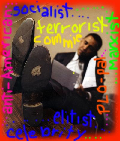 obama-shoes.jpg